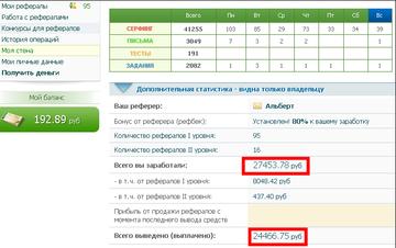 http://sa.uploads.ru/t/pkfz8.png