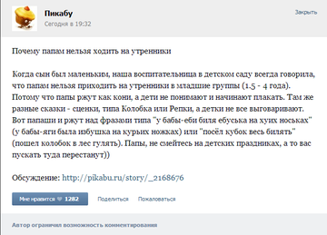 http://sa.uploads.ru/t/plf6O.png