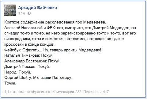 http://sa.uploads.ru/t/pm18s.jpg