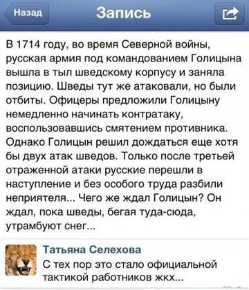 http://sa.uploads.ru/t/pmx3P.jpg