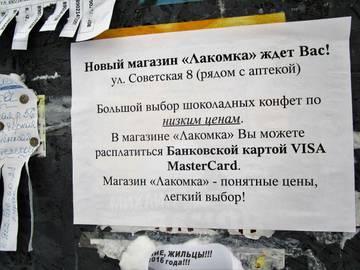 http://sa.uploads.ru/t/psu1n.jpg
