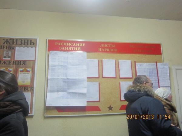http://sa.uploads.ru/t/ptKIf.jpg