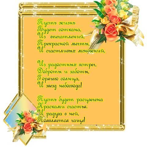 http://sa.uploads.ru/t/puHbI.jpg