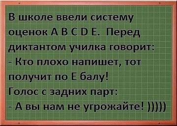 http://sa.uploads.ru/t/pvy2Q.jpg