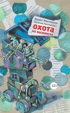 http://sa.uploads.ru/t/pzNm3.jpg