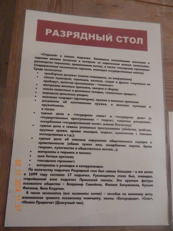 http://sa.uploads.ru/t/pzv9X.jpg