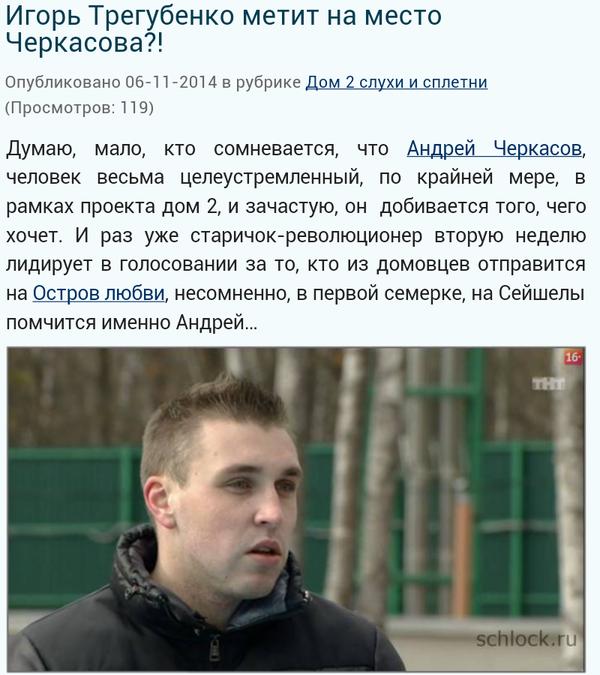 http://sa.uploads.ru/t/q5VTI.png