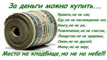 http://sa.uploads.ru/t/qH9wI.jpg