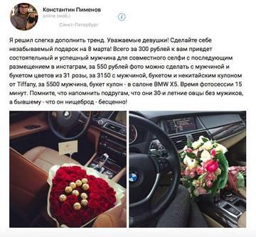 http://sa.uploads.ru/t/qSP9I.jpg