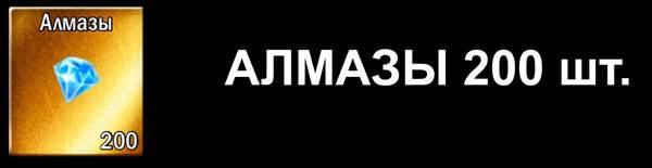 http://sa.uploads.ru/t/qXoZD.jpg