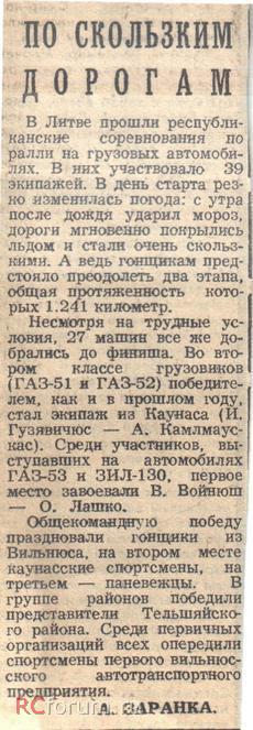http://sa.uploads.ru/t/qYuBj.jpg