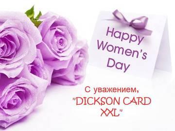 http://sa.uploads.ru/t/qZ51U.jpg