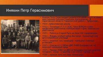 http://sa.uploads.ru/t/qbBrS.jpg