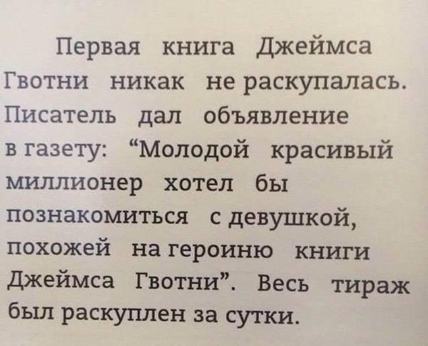 http://sa.uploads.ru/t/qc6gM.jpg