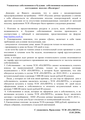 http://sa.uploads.ru/t/qcoZE.png