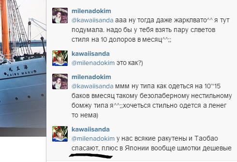 http://sa.uploads.ru/t/qhQna.png