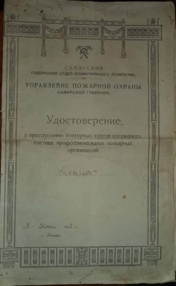 http://sa.uploads.ru/t/qlUFO.jpg