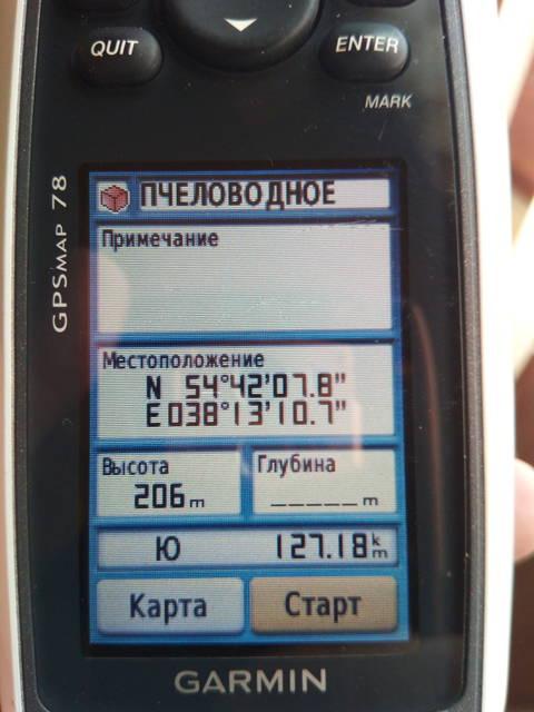 http://sa.uploads.ru/t/qmjSr.jpg
