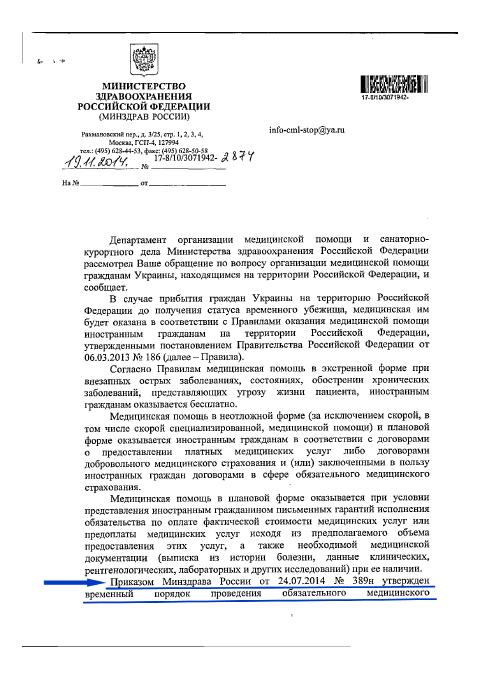 http://sa.uploads.ru/t/qom8R.png