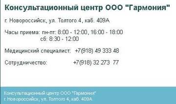 http://sa.uploads.ru/t/qwf6N.jpg