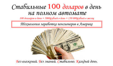 http://sa.uploads.ru/t/qxMDK.jpg
