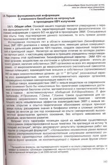 http://sa.uploads.ru/t/r65Xu.jpg