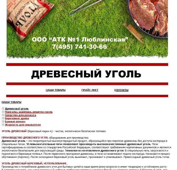 http://sa.uploads.ru/t/rA1Io.jpg
