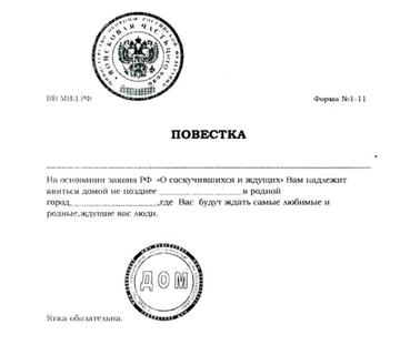 http://sa.uploads.ru/t/rDObm.png