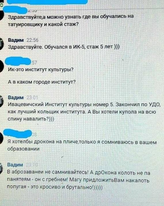 http://sa.uploads.ru/t/rGdfP.jpg