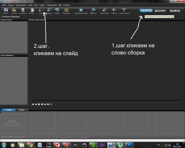 http://sa.uploads.ru/t/rHY7e.jpg