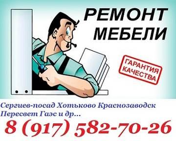 http://sa.uploads.ru/t/rJQcO.jpg