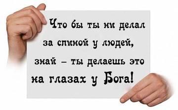http://sa.uploads.ru/t/rLenB.jpg