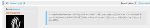 http://sa.uploads.ru/t/rQAg6.png