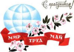 http://sa.uploads.ru/t/rYnRT.jpg