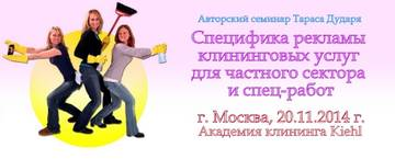 http://sa.uploads.ru/t/rbO4f.jpg