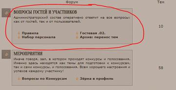 http://sa.uploads.ru/t/rh9qk.png