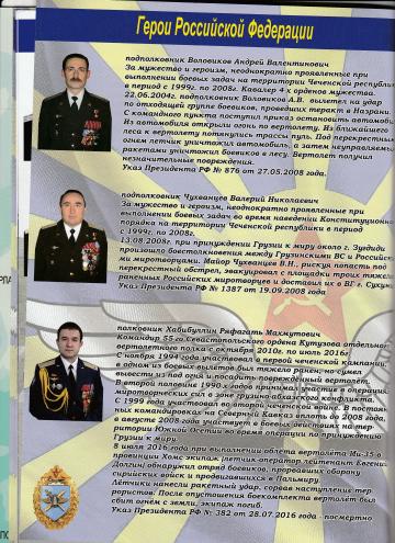http://sa.uploads.ru/t/rls6o.png