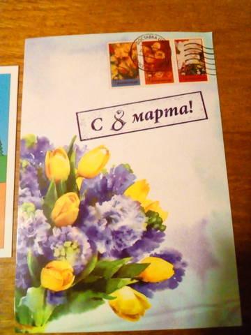 http://sa.uploads.ru/t/rp5UJ.jpg