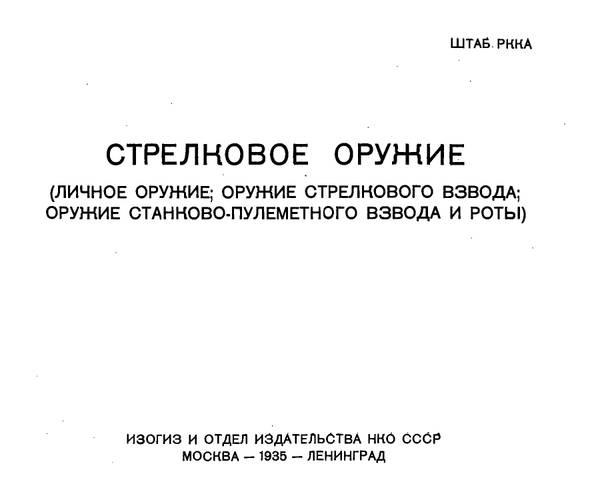 http://sa.uploads.ru/t/rst5R.jpg