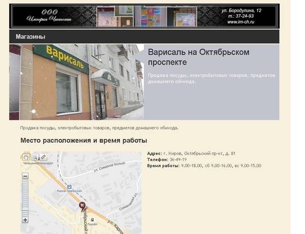 http://sa.uploads.ru/t/rwEkj.jpg