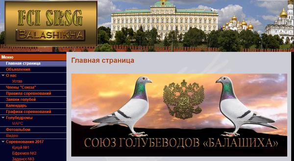 http://sa.uploads.ru/t/ryTx4.png