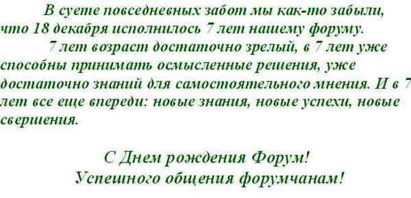 http://sa.uploads.ru/t/s3KDX.jpg