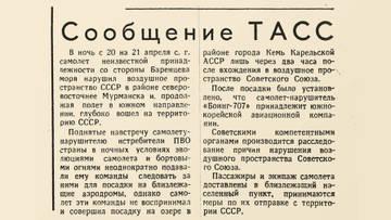 http://sa.uploads.ru/t/s5g4i.jpg