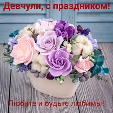 http://sa.uploads.ru/t/s7IAc.jpg