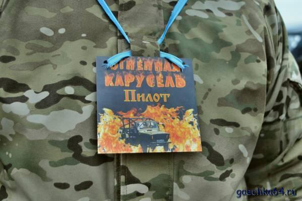 http://sa.uploads.ru/t/s8lIg.jpg