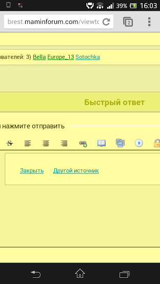 http://sa.uploads.ru/t/s8ypa.png