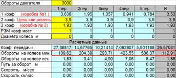 http://sa.uploads.ru/t/sB4IS.jpg