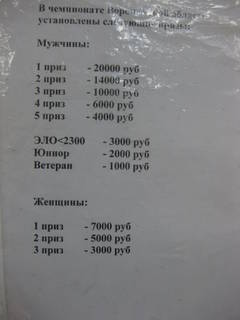 http://sa.uploads.ru/t/sBGpM.jpg