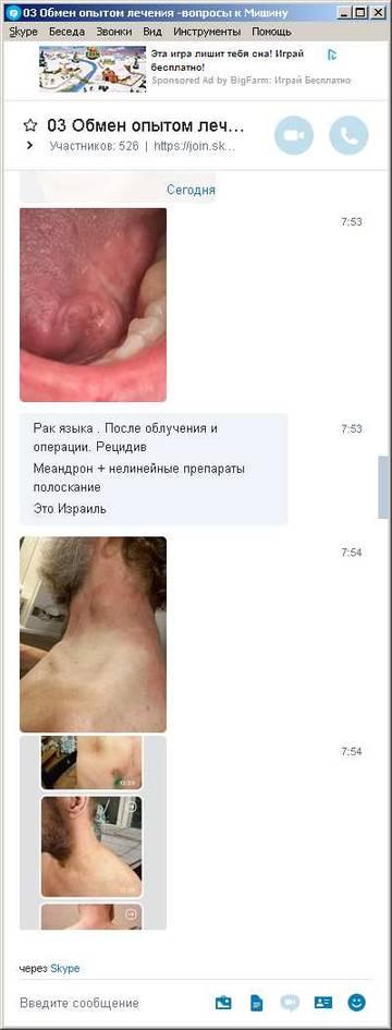 http://sa.uploads.ru/t/sFt1n.jpg