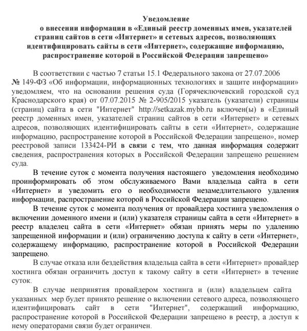 http://sa.uploads.ru/t/sIWY5.png